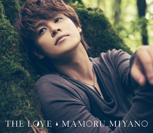 Title is to be announced (6th Album) / Mamoru Miyano