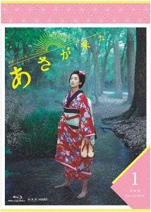 Asa ga Kita (Sunshiny Asa) (Renzoku TV Shosetsu) / Japanese TV Series