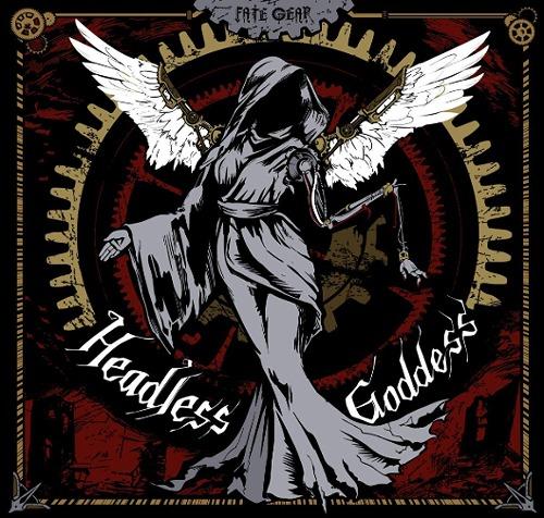 Headless Goddess / FATE GEAR