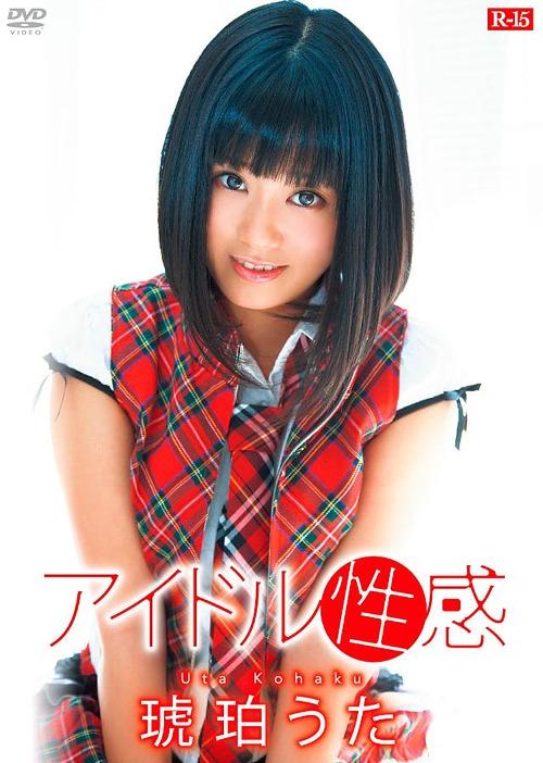Idol Seikan / Uta Kohaku