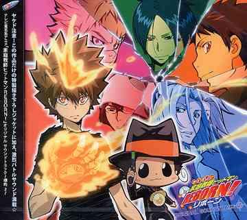 TV Tokyo-kei Anime Katekyo Hitman Reborn! / Animation Soundtrack