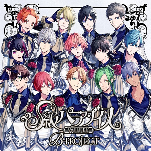 S Kyu Paradise / B-PROJECT