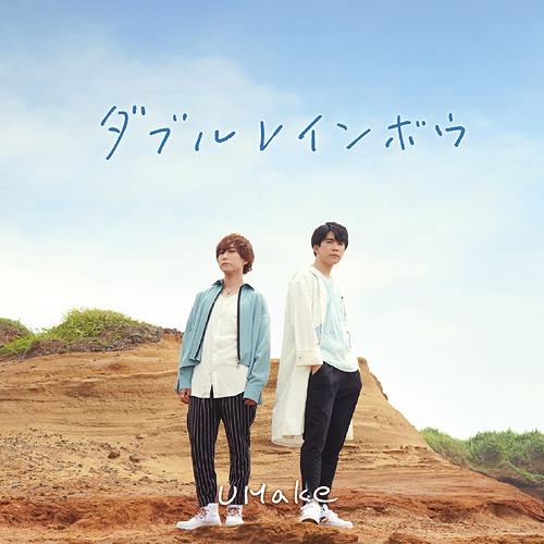 Double Rainbow / UMake (Kento Ito, Yoshiki Nakajima)