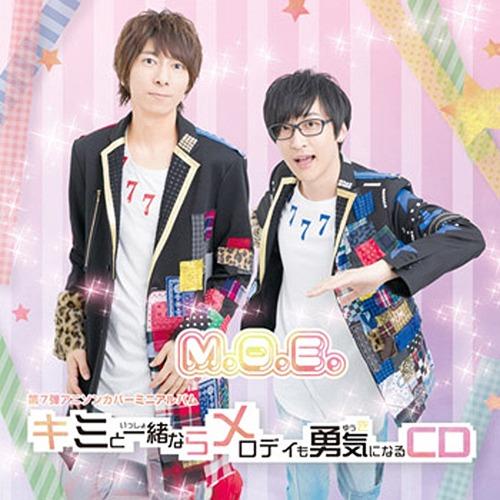 Kimi to Issho nara Melody mo Yuki ni naru CD / M.O.E.