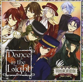Dance in the Light / KENN