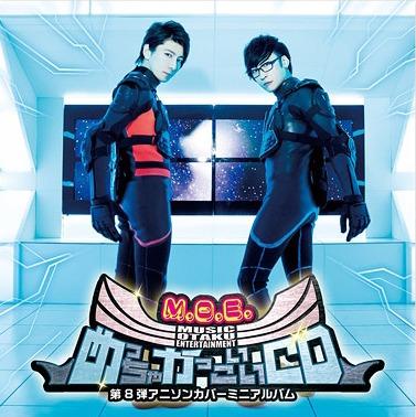 Meccha Kakoii CD / M.O.E.