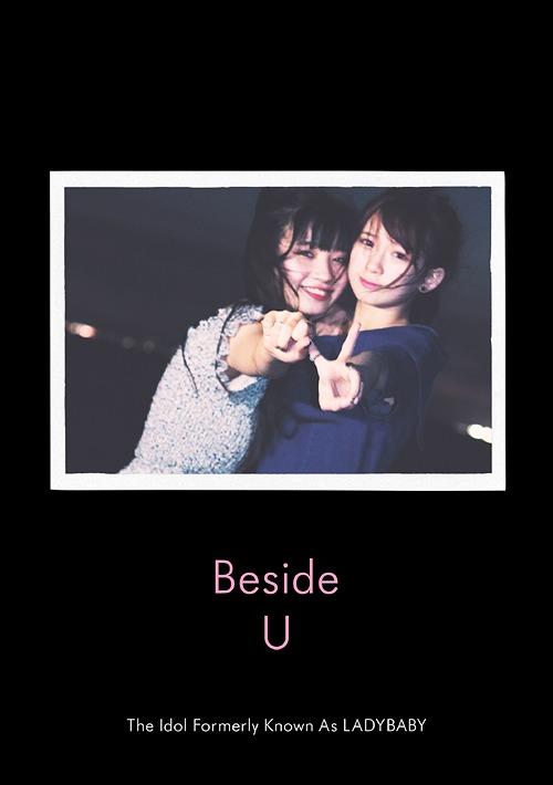 Memorial CD: Beside U / The Idol Formerly Known As LADYBABY