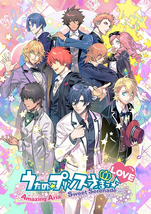 Uta no Prince-sama Amazing Aria & Sweet Serenade LOVE [Limited Amazing Sweet LOVE BOX] / Game