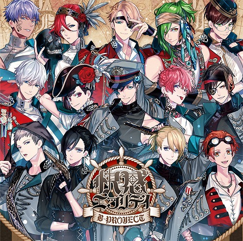 Kaikan Every Day / B-PROJECT