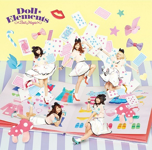 Doll Magic / Doll Elements