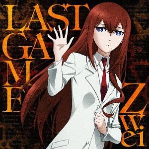 """""""Steins;Gate 0 (Anime)"""" Outro Theme: LAST GAME / Zwei"""