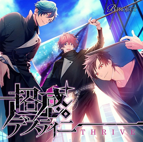 Chokan Destiny / THRIVE
