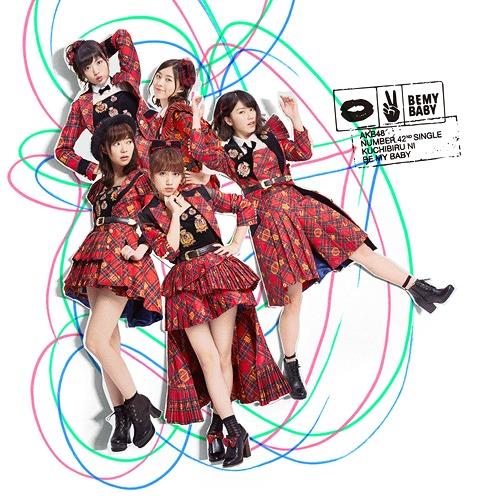 Kuchibiru ni Be My Baby / AKB48