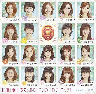 Single Collectiong!!! / IDOLING!!!