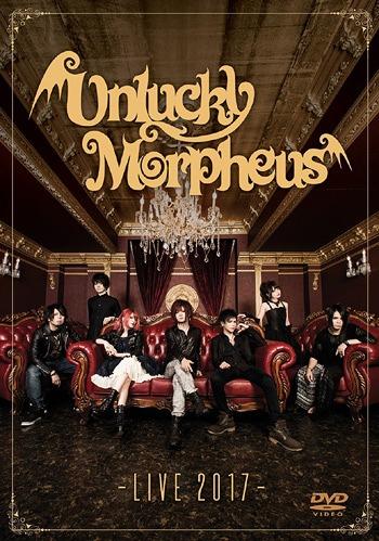 Live 2017 / Unlucky Morpheus