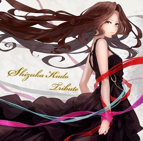 Kudo Shizuka Tribute Mini Album / V.A.