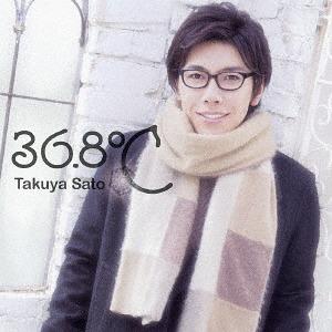 Sato Takuya 3rd Single CD / Takuya Sato