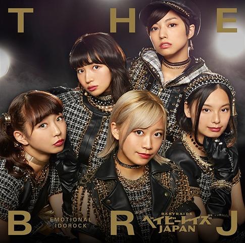 THE BRJ / Babyraids JAPAN