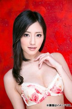 Ero Cute / Erika Momotani