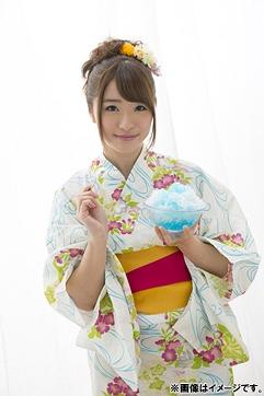 Ero Cute / Saki Hatsumi