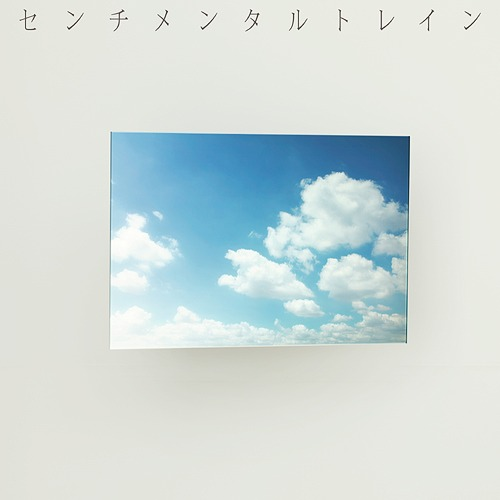Sentimental Train / AKB48