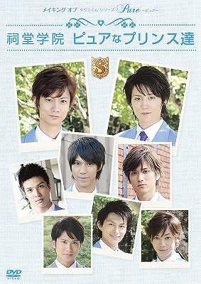 http://www.cdjapan.co.jp/pictures/l/12/08/PCBG-51541.jpg