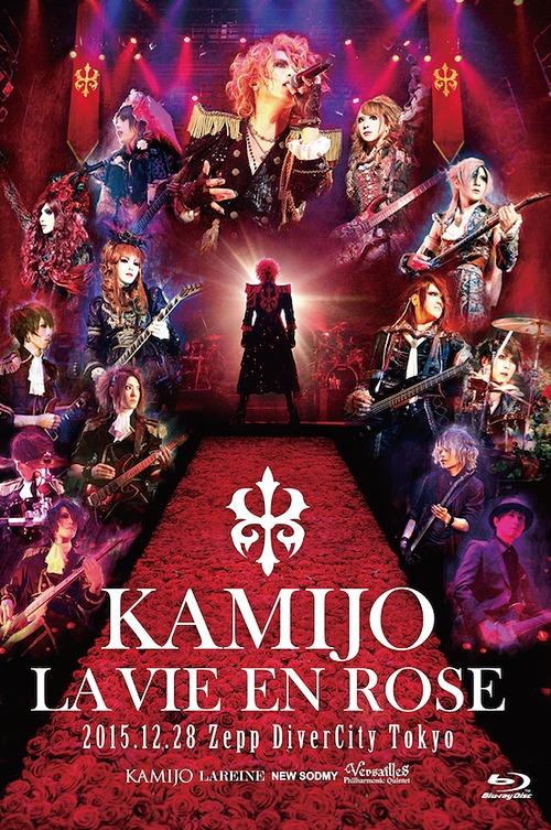 LA VIE EN ROSE / KAMIJO