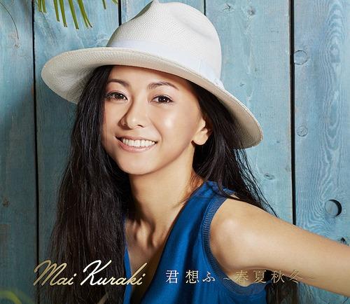 Kimi Omou - Shunkashuto - / Mai Kuraki