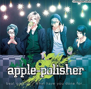 beat goes on/what have you done for... / apple-polisher