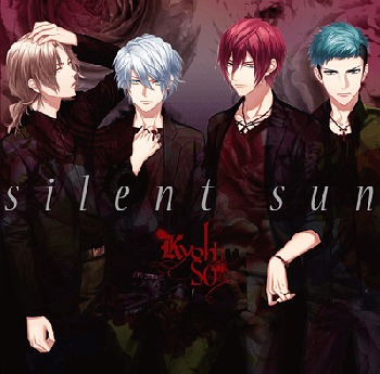 silent sun / KYOHSO