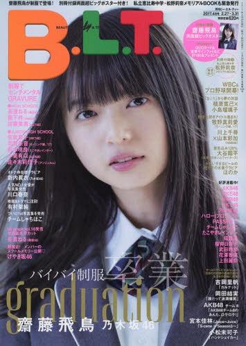 B.L.T. / Tokyo News Service