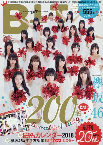 Keyakizaka46 to be the Cover Girls for B L T  20th Anniversary issue