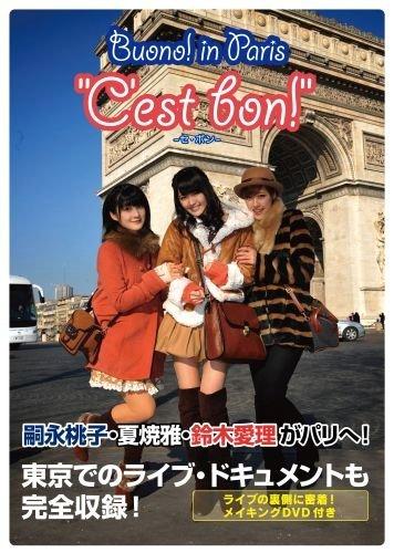 """Buono! In Paris """"C'est bon!"""" / Buono!"""