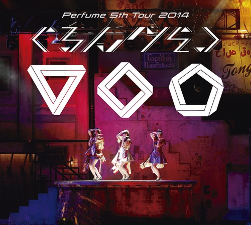 "Perfume 5th Tour 2014 ""Grun Grun"" / Perfume"