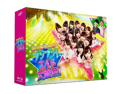 AKB48 Team 8 no Bunbun! Eight Dai Hoso / Variety (AKB48 Team 8)