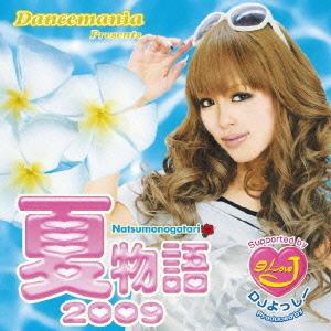 Dance Mania presents Natsu Monogatari 2009 / V.A.
