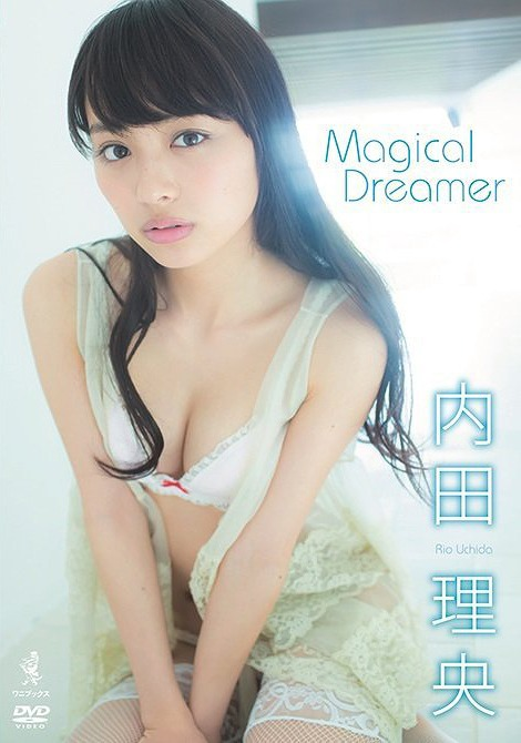 Magical Dreamer / Rio Uchida