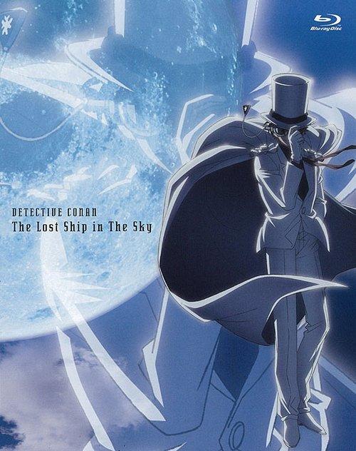 Detective Conan: La Nave Perdida En El Cielo[BluRay][SUB.ES] ONXD-2002