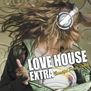 Love House Extra / V.A.