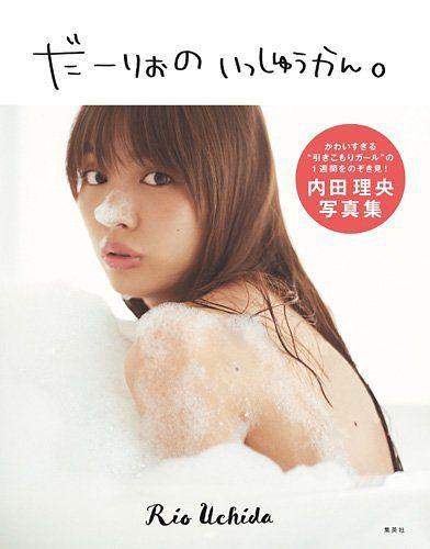 """Uchida Rio Photo Book """"Dario no Isshukan"""" / Rio Uchida / Mai Kise"""