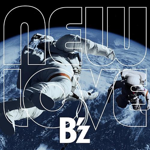 New Love / B'z
