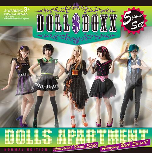 Dolls Apartment / DOLL$BOXX