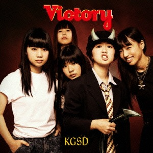 KGSD / Victory