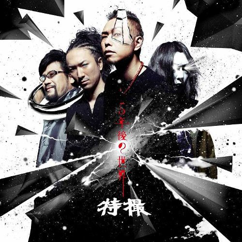 http://www.cdjapan.co.jp/pictures/l/12/47/KICS-1675.jpg