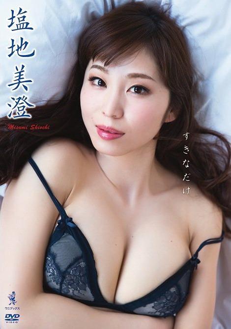 Sukinadake / Misumi Shiochi
