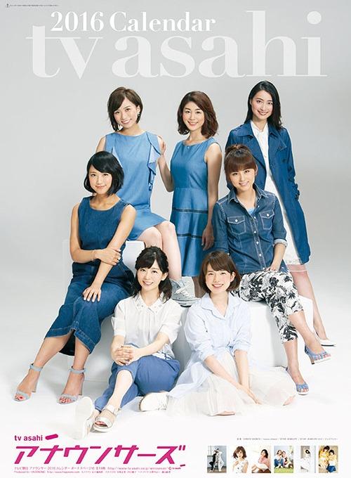 TV Asahi Josei Announcer / TV Asahi Josei Announcer