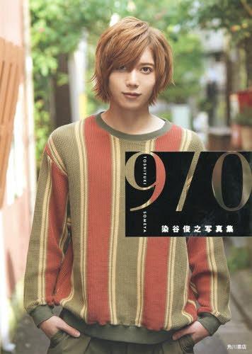 9 / 0 Someya Toshiyuki Photo Book (Photobook) / [Tame Hiromari / Satsuei]