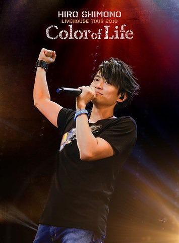 "Shimono Hiro Live House Tuor 2018 ""Color of Life"" / Hiro Shimono"