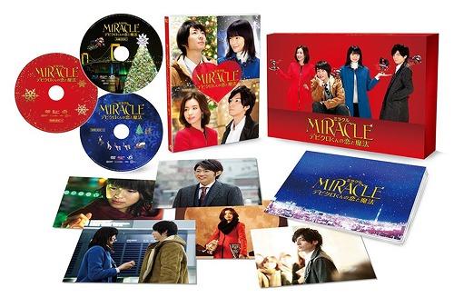 Miracle: Devil Claus' Love and Magic (Debikuro-kun no Koi no Maho) / Japanese Movie