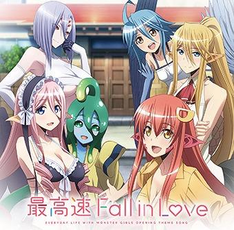 """Monster Musume (TV Anime)"" Intro Theme: Saikousoku Fall In Love / Animation"